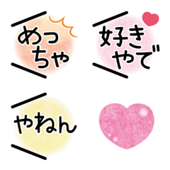 For women ''Kansai dialect'' Emoji