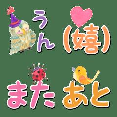 frank Emoji