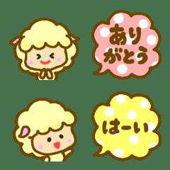 Sheep of Emoji