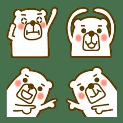 KUMAMARO Emoji