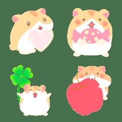 hamu emoji