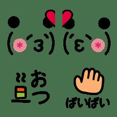 PANDA KAOMOJI