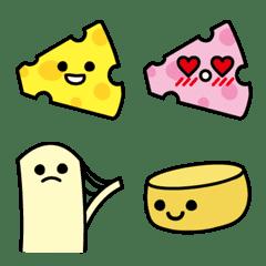Cheese Emoji New