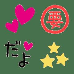 Various kinds of EMOJI