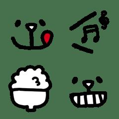 อิโมจิไลน์ Simple face Emoji No.1