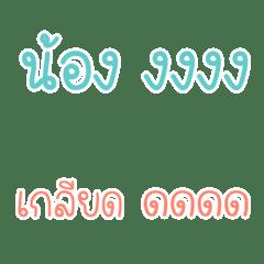 Emoji Long Text – LINE Emoji | LINE STORE