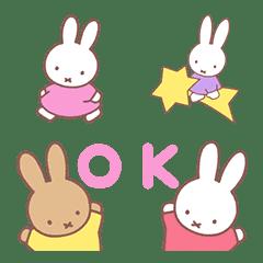 Miffy 表情貼(粉彩篇)