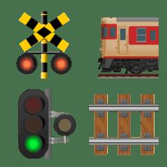 鉄道のアイテム