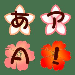 Hawaiian Flower Emoji Line Emoji Line Store