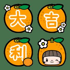 可愛鮑伯頭女孩 新年(中文・台灣)