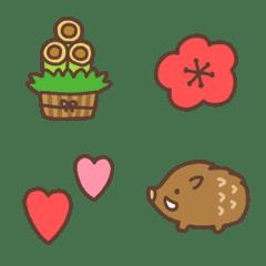 NEW YEAR! Emoji