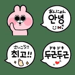 Korean Heart Emoji Iphone