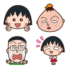 อิโมจิไลน์ จิบิมารุโกะจัง อิโมจิ 2