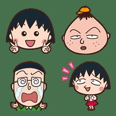 櫻桃小丸子 表情貼2