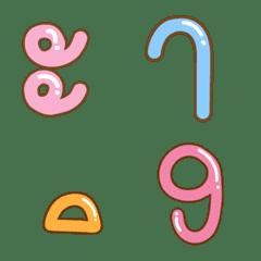 อิโมจิไลน์ อิโมจิ สระภาษาไทย