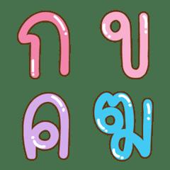 อิโมจิไลน์ อิโมจิ ตัวอักษรภาษาไทย