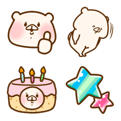 Friend is a bear Emoji