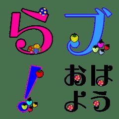 Everyday mushrooms and strawberry emoji – LINE Emoji