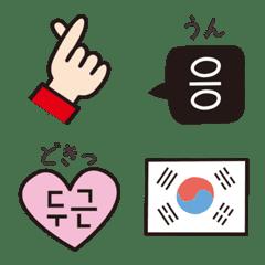 かわいい韓国語絵文字ふりがな付き Line絵文字 Line Store