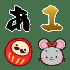 อิโมจิไลน์ HAPPY NEW YEAR SET EMOJI