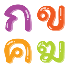 Emoji : Thai Words V.6