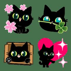 Emoticone Chat Noir 2 Line Emoji Line Store