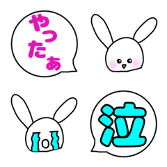 Rabbit simple emoji