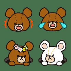 อีโมจิ the bears' school Emoji