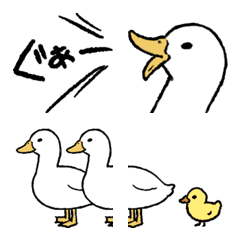 real duck in emoji