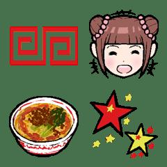Chinese-style emoji
