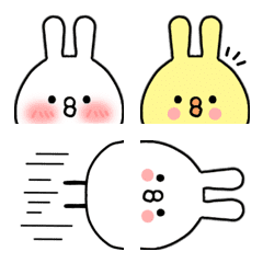 Usa x Piyo Emoji 2