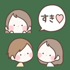 marui emoji