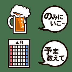 อิโมจิไลน์ Contact Emoji