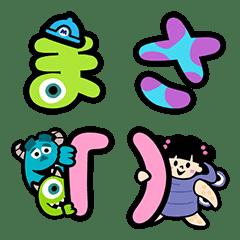 Monsters, Inc. Letter Emoji