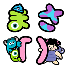 Monsters, Inc. Letter Emoji