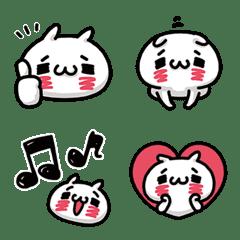 URESHISUGI NYANKO-Basic Emoji-