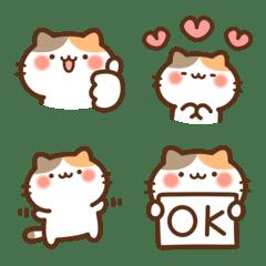 Mike Emoji