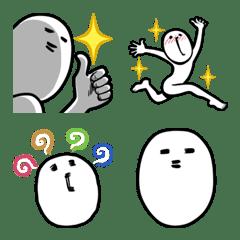 Encourager Emoji