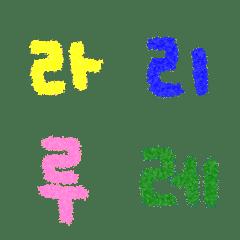 อีโมจิ aiueo hangul crayon Emoji 1-2