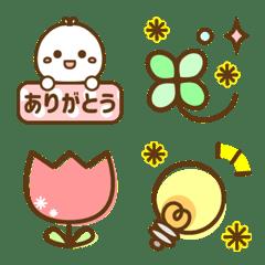 อีโมจิ Yama Usagi's Simple&Cute&Standard Emoji2