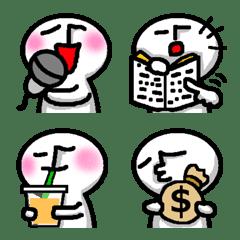 อีโมจิ Funny and white people2.Emoji.