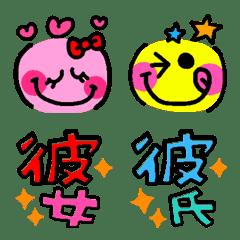 อีโมจิ Colorful pop old clothes