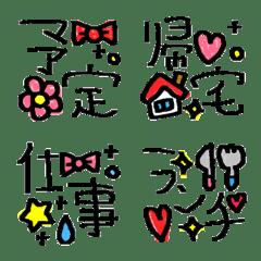 อีโมจิ plannet decorated letter
