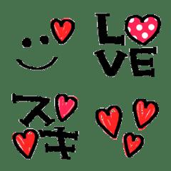 อีโมจิ love decorated letter