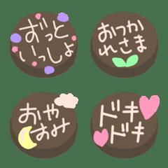 อีโมจิ Chocolate cake Emoji