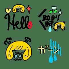 อีโมจิ Simple Emoji Sapphiren 2