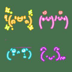 อีโมจิ face Emoji !!
