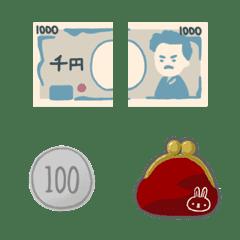 อีโมจิ money