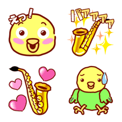 Parakeets and a little saxophone's Emoji