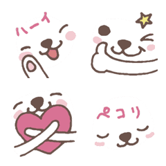 Lovely mature! Cat Emoji
